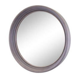 Large Grey Deep Wall Mirror