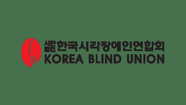 강남안마 한국시각장애인연합회
