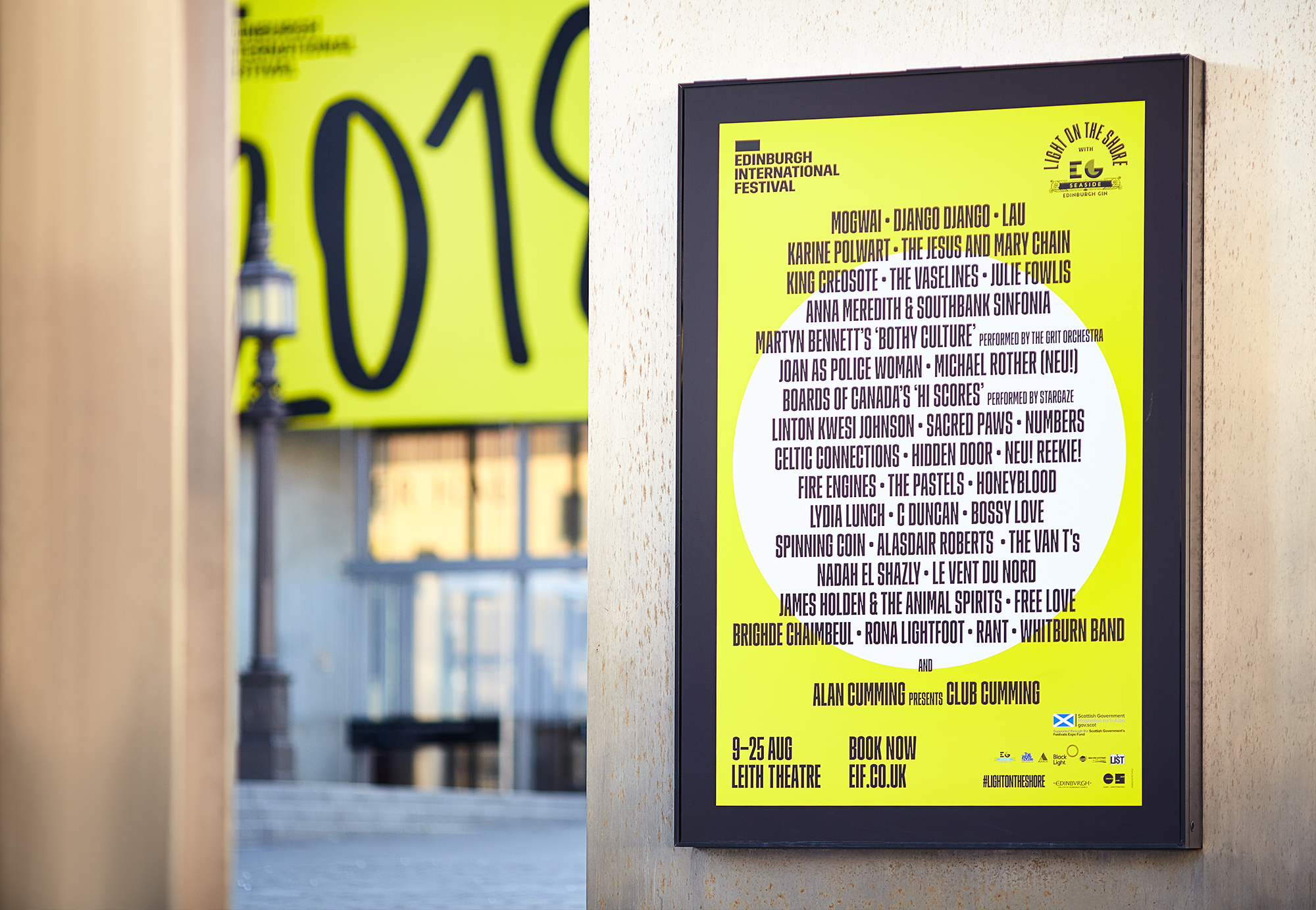 LOTS_POSTER