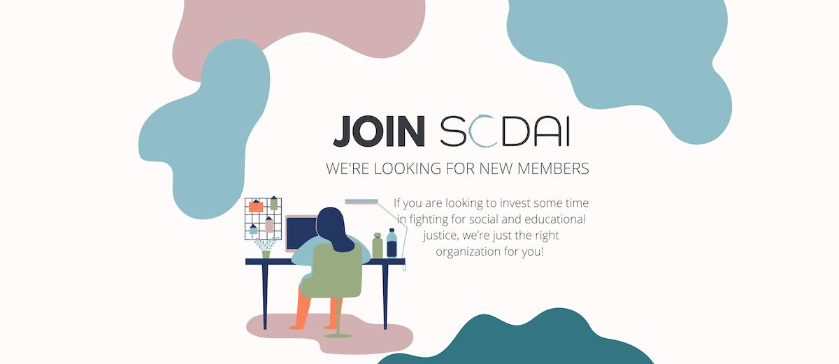 SCDAI hiring