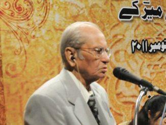 ڈاکٹر اسلم فرخی کی تصویر