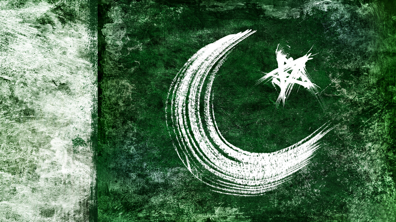 پاکستان کا آئیڈیا