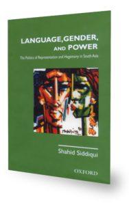 shahid_siddiqui