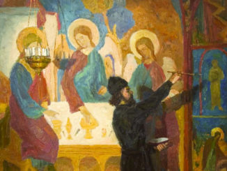 مذہبی گاوں کی پینٹنگ