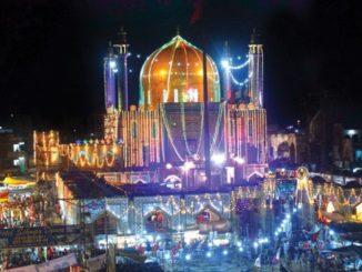 اے دہشت گرد، Sehwan sharif blast, Shrine Blast
