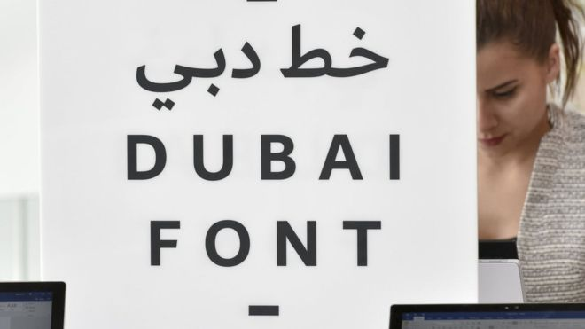 لاطینی اور عربی زبان کو دبئی میں کون سی جدت ہم آہنگ کرنے لگی ہے؟