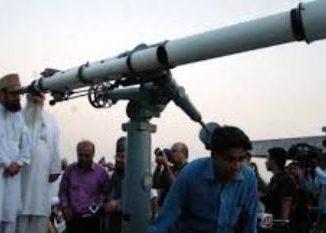 پاکستان میں رویت ہلال کا مسئلہ
