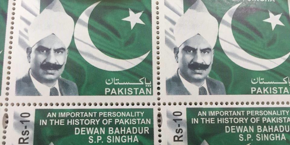 ایس پی سنگھا نے پاکستان کو ترجیح کیوں دی