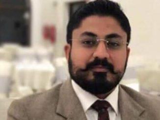 Sheraz Basharat Khan aik Rozan
