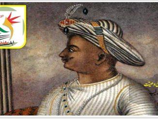 ٹیپو سلطان کی وصیّت