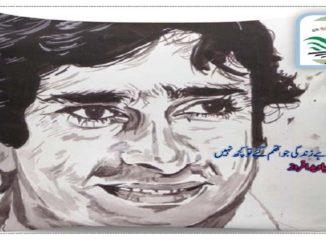 ششی کپور : ایک راستہ ہے زندگی جو تھم گئے تو کچھ نہیں