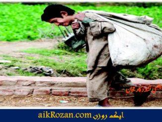 پشاور کی گلیاں اور جنسی تشدد کا رجحان