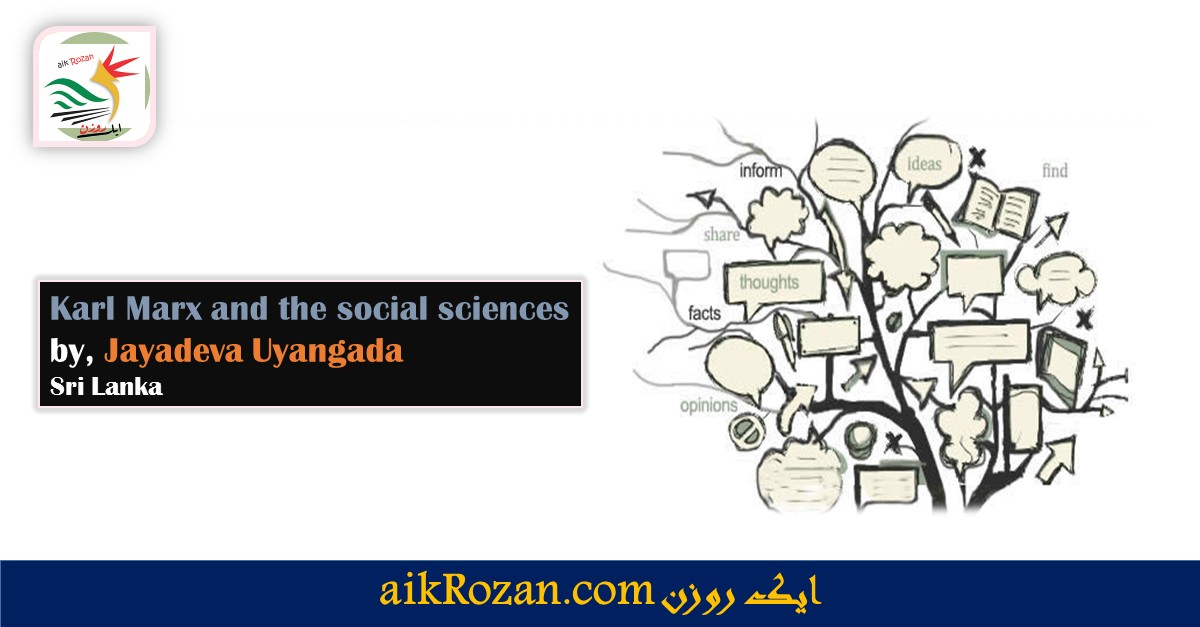Karl Mrx and the Social Sciences