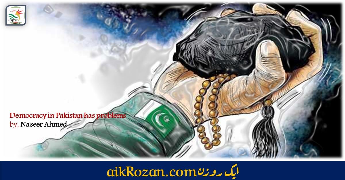 Democracy Pakistan