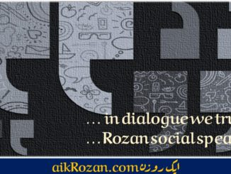 Rozan Social Speaks