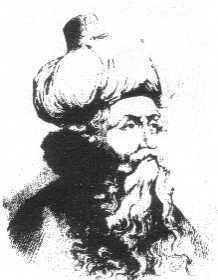 Ibn Arabi ابن عربی