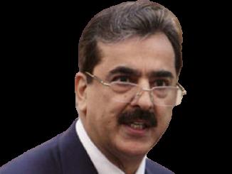 سید یوسف رضا گیلانی