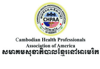 Cambodian Health Professionals Association of America