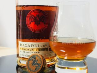 Bacardi Reserva Ocho Rare Gold Rum Aged 8 Years Rum Review by the fat rum pirate