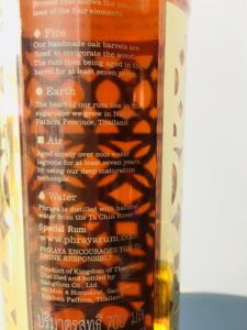 Phraya Deep Matured Gold Rum review by the fat rum pirate