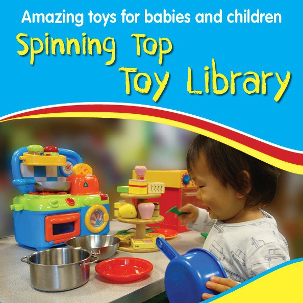 Spinning Top Toy Library