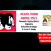 Death From Above 1979 Memorabilia