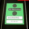 Ed Sheeran Backstage Pass