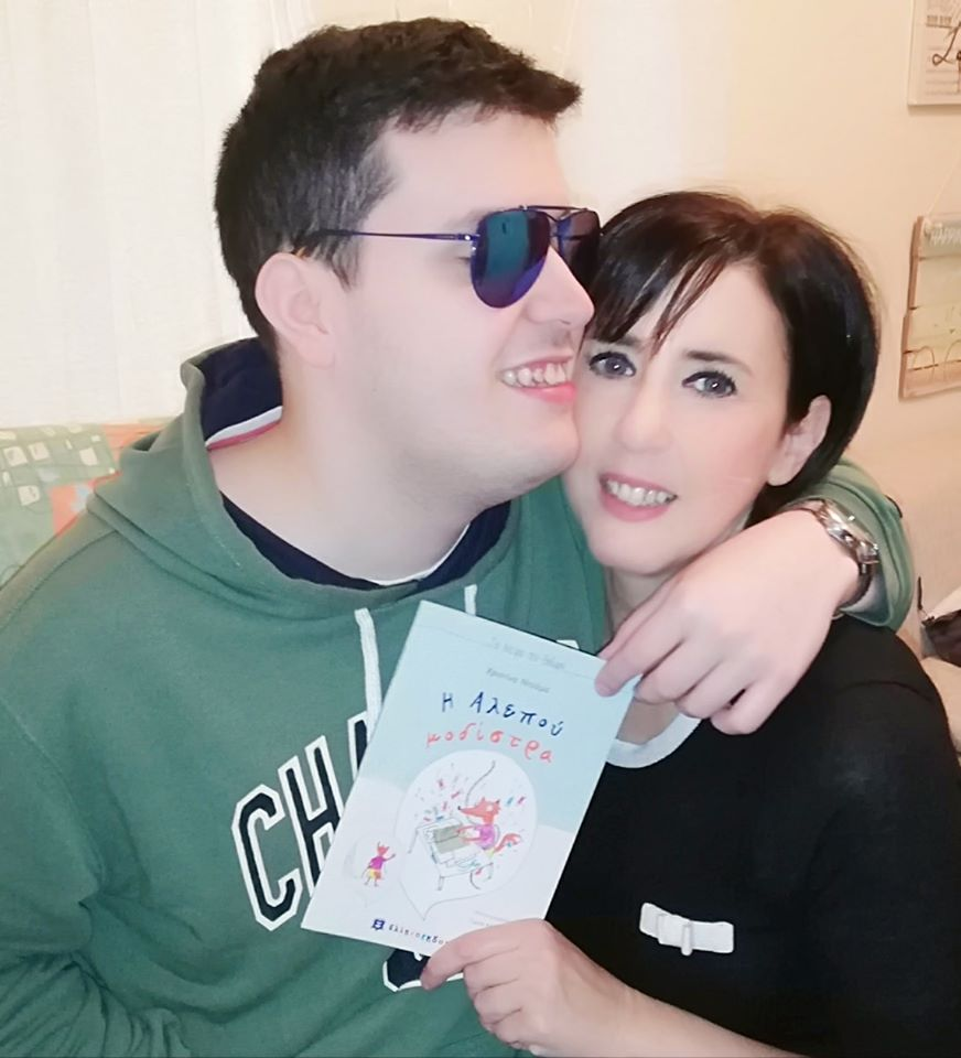 """Χριστίνα Ντούμα: """"Η αγάπη σε μεταλλάσσει ώστε να γεννιέται ο καλύτερος εαυτός σου"""""""