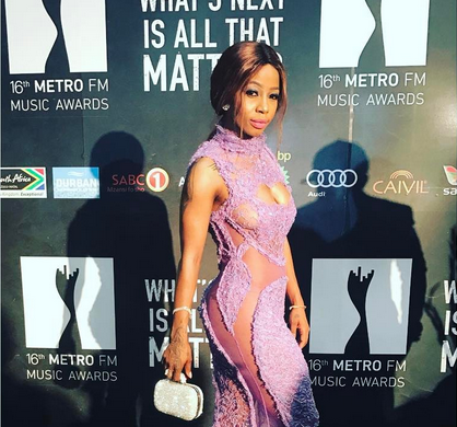 Photo of Top 5 Most Controversial South African Musicians