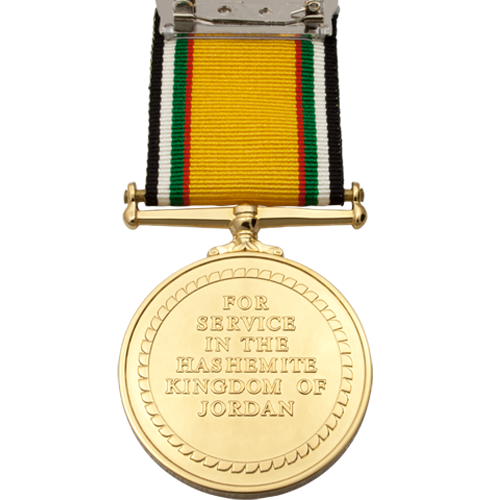 Jordan Service Medal Commemorative Reverse