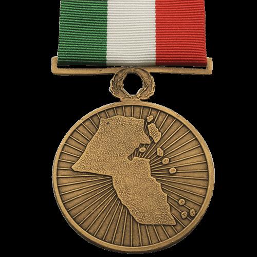 Kuwaiti Liberation Medal Grade 4 Bronze Reverse