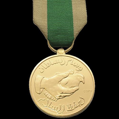 Oman Peace Medal Reverse