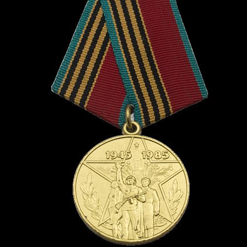 Советская 40-летие Российской медали