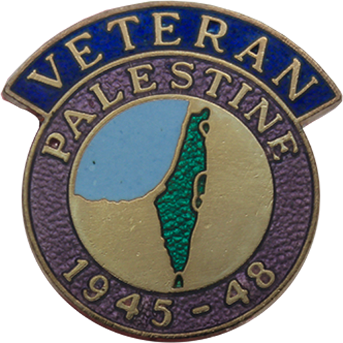 Palestine Veterans Badge Enamelled