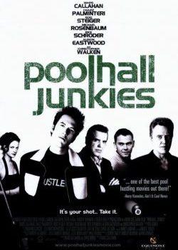 film poolhall junkies