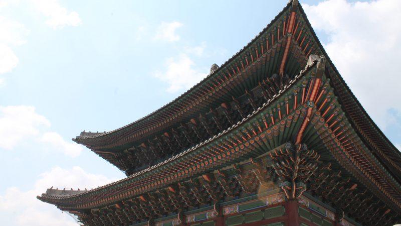 Templo Gyeongbokgung