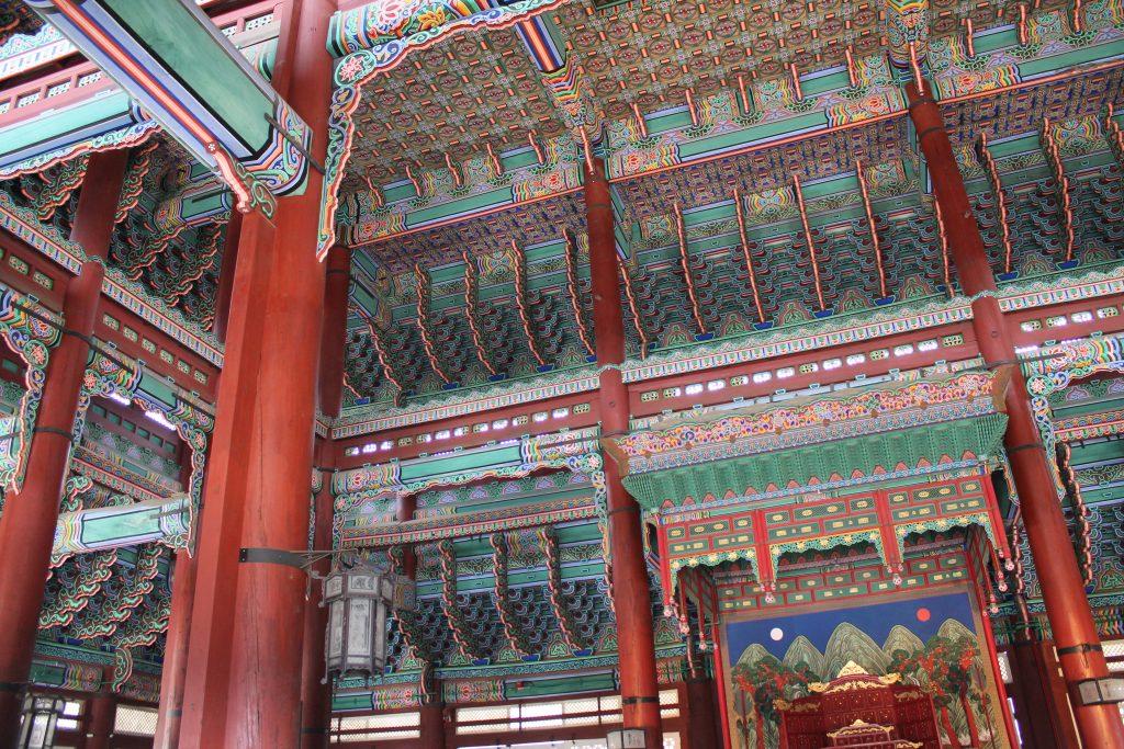 Interior Templo Gyeongbokgung
