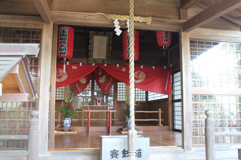 Suwa Sanctuary