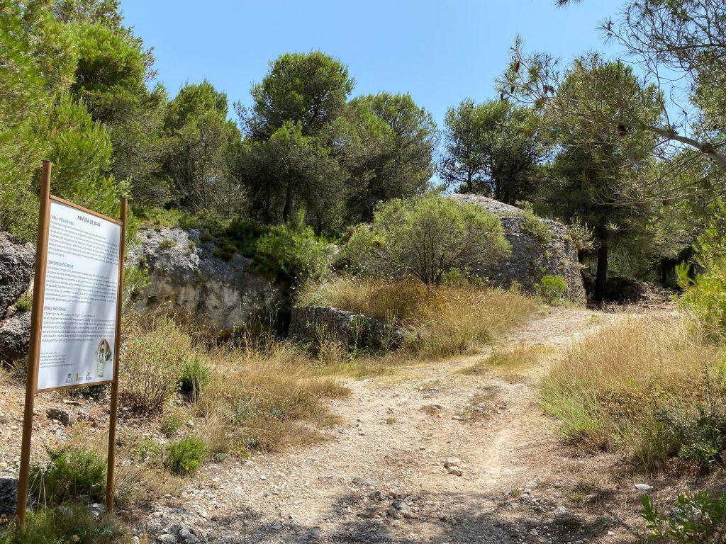 Nevero La Vall d'Alcalà
