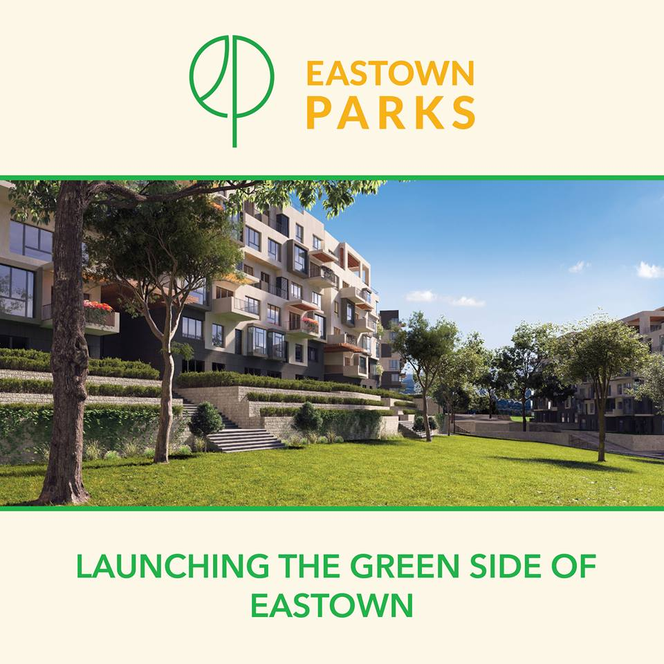 East Town park – Sodic