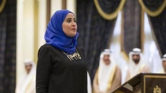 UAE minister of happiness Ohood al-Roumi