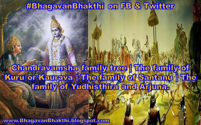 What is the Chandravansh (Lunar dynasty) family tree | The family of Kuru or Kaurava | The family of Santanu | The family of Yudhisthira and Arjuna.