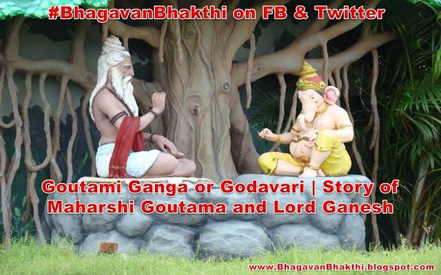 What is Godavari (Gautami Ganga) story   How Ganga became Gautami   What is the story of Maharshi Gautama and Lord Ganesh