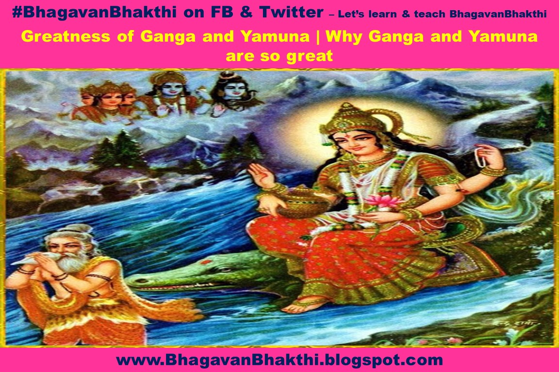 List of Goddess Ganga (river) unknown facts