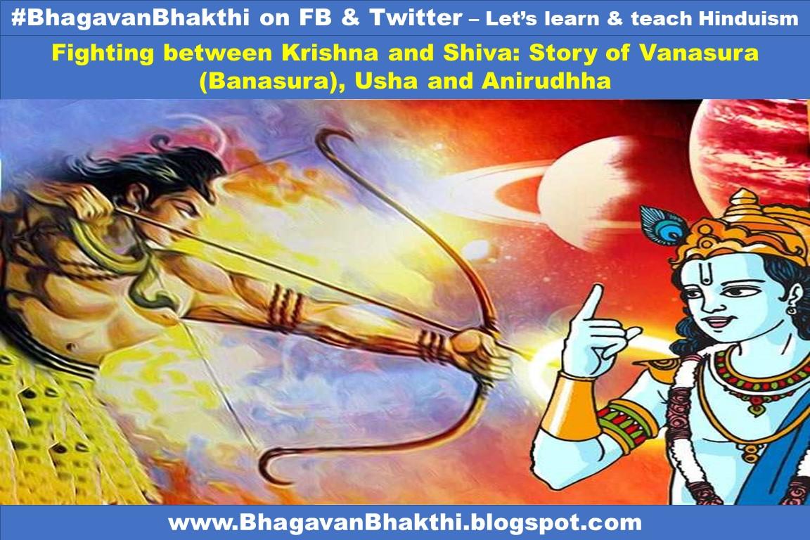 What is Krishna and Shiva fighting story [Vanasura (Banasura), Usha, Anirudhha story]