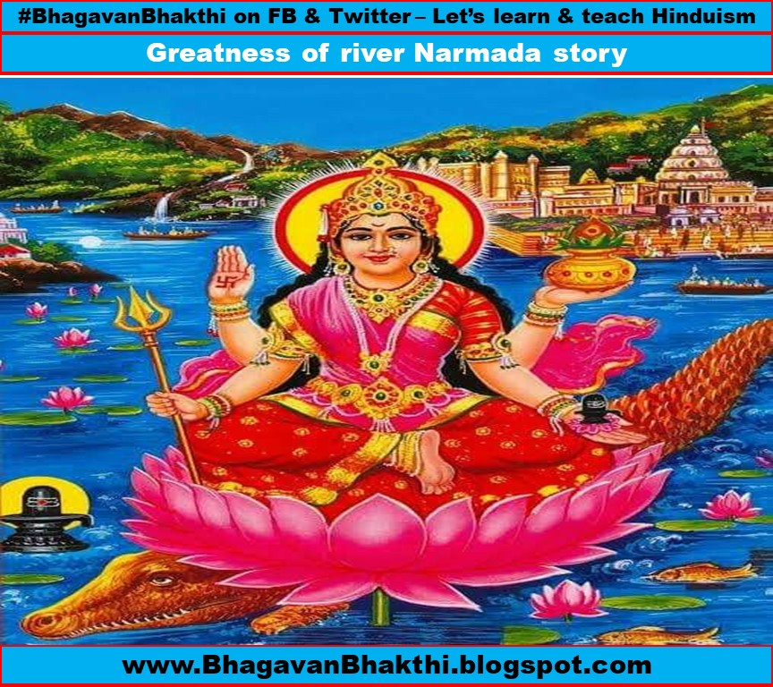 What is the greatness of river Narmada story