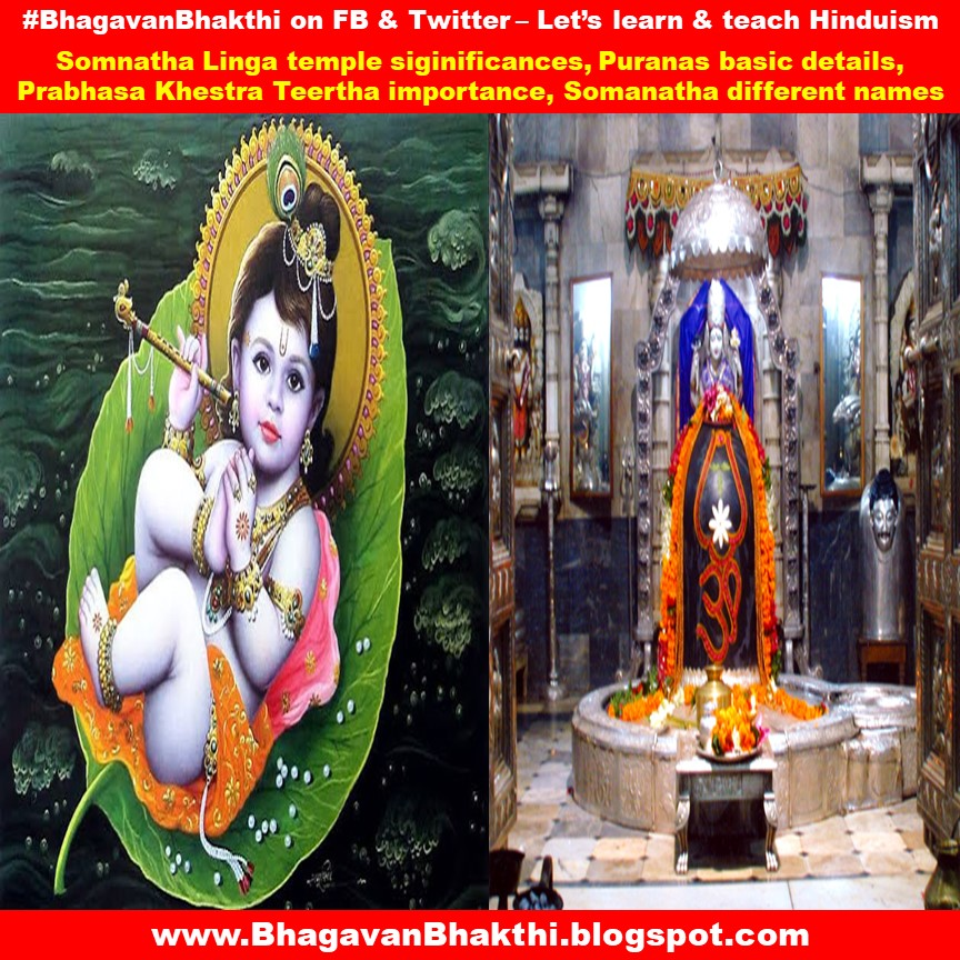 What are the Somnath Ling temple significances, Puranas basic details, Prabhas Teerth importance, Somanath different names