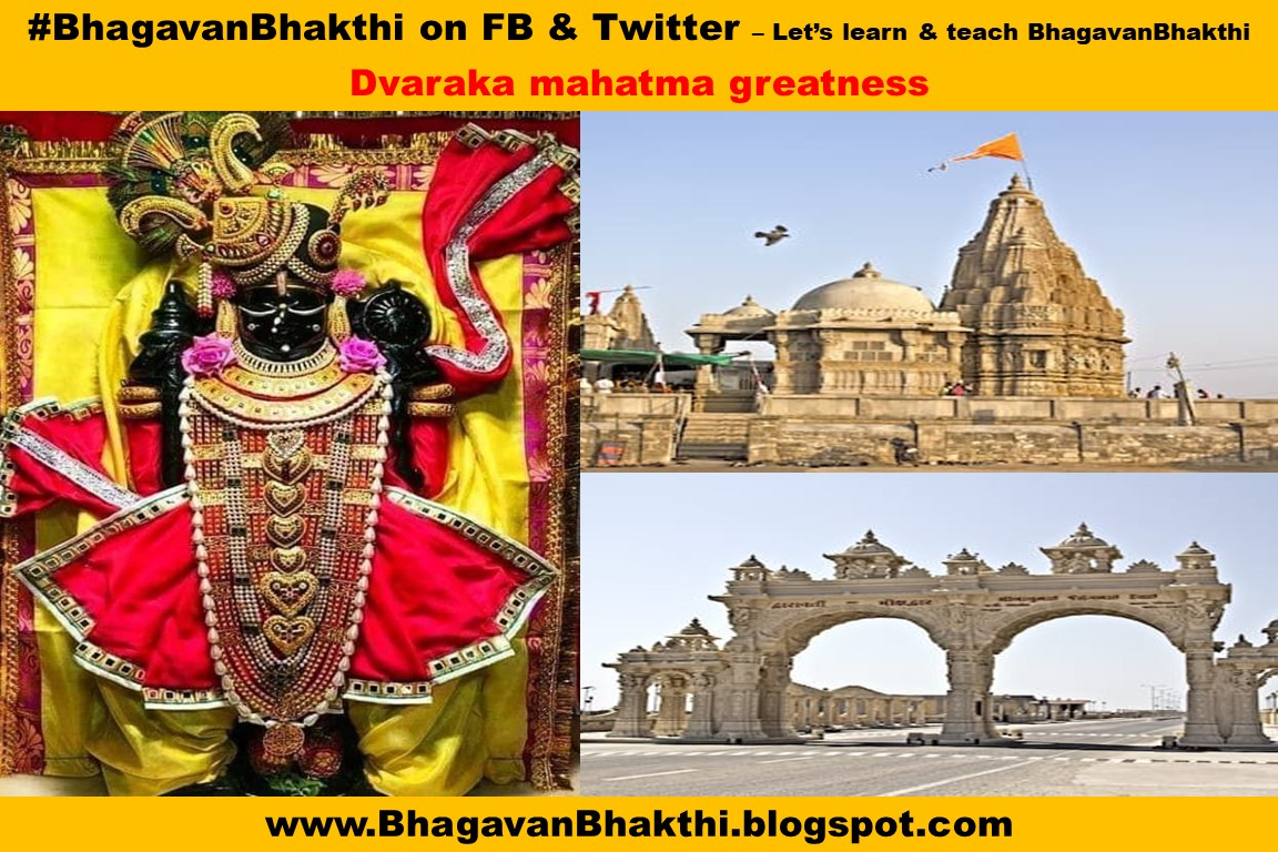 What is Dwarka mahatma (greatness)