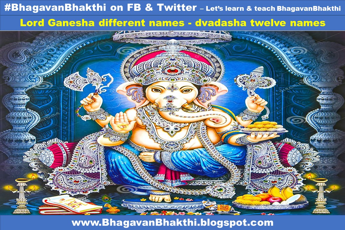 What are Lord Ganesh dwadasha (12) names