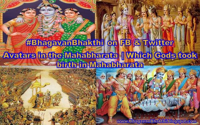 Which deities (Gods) took avatars in Mahabharata